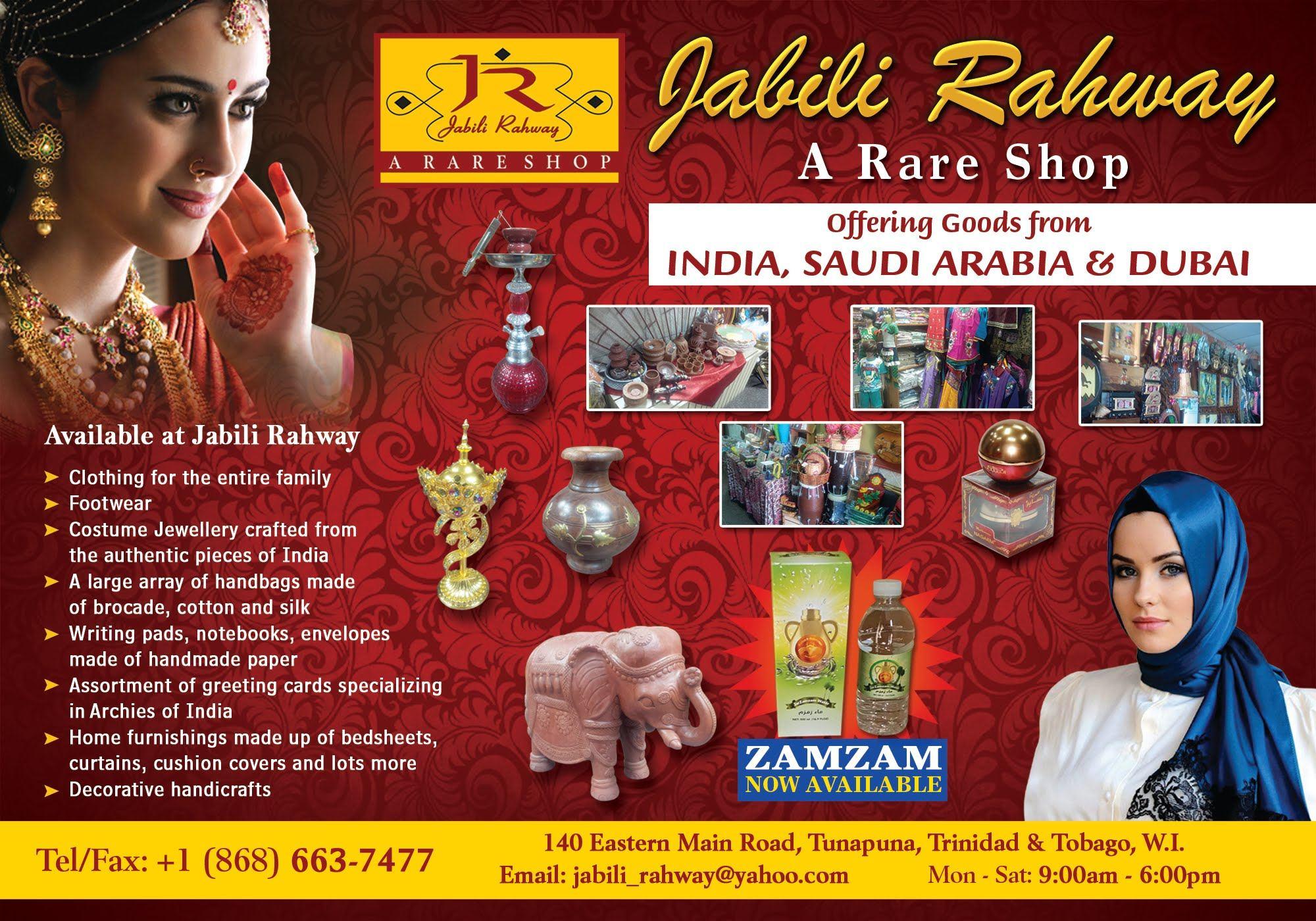 Jabili Rahway